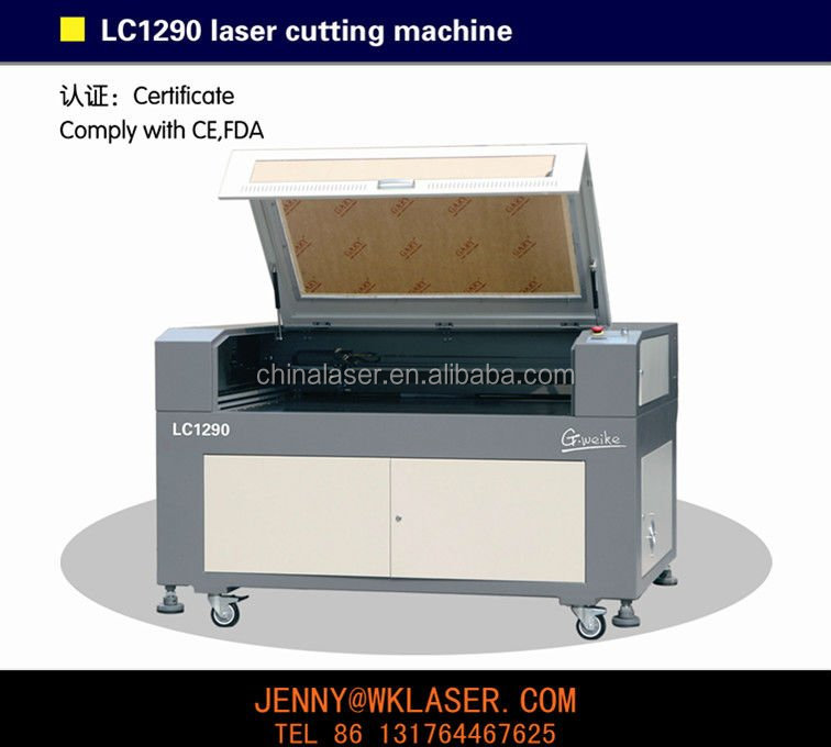 screen protector laser cutting machine LC1290