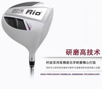 PGM China Wholesale Price Golf Club from China