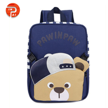 2017 New Fashion 3D Zoo Animals Backpack Girls Cute Children Bagpack Kids Bagpack School