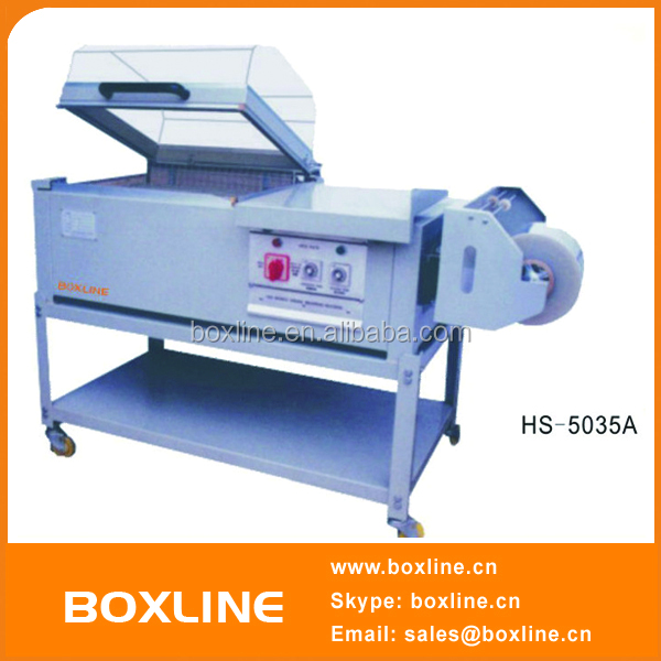 HS-5035B Shrink packing machine for box/beverage/cosmetic