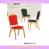 cushion cover fabric powder coating banquet chair