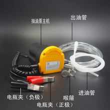 Good Price Of Booster Cable CE oil pump for korean cars japanese car parts jac1035 truck auto
