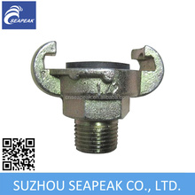 air hose coupling(European and U.S.Type)