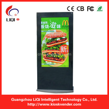 Food ordering self service kiosk with advertising displayLCD digital signage kiosk