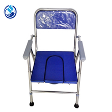Cheapest Homecare Commode Chair with Adjustable Height
