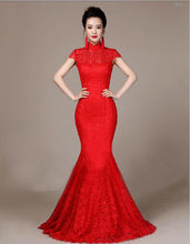 Modern Chinese Cheongsam Trumpet High Neck Cap Sleeves Key Hole Back Red Lace Wedding Dress
