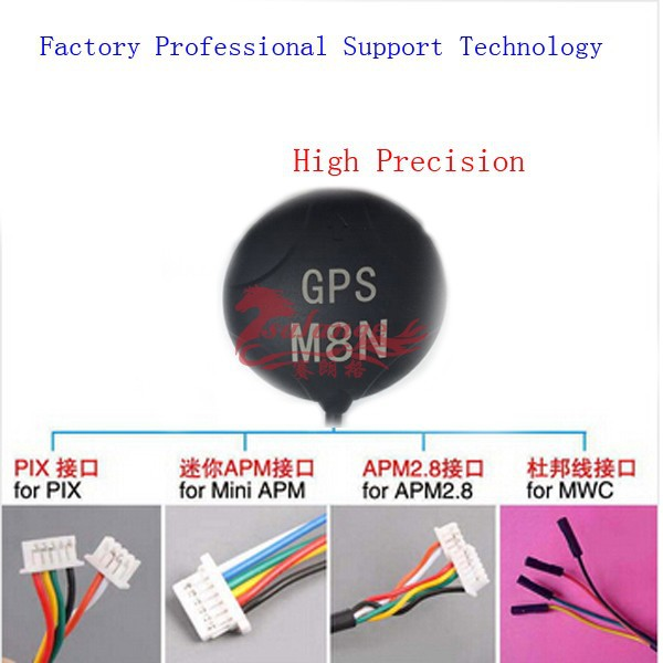 Wholesale Cheapest Ublox NEO M8N High Precision GPS with Built-in Compass for APM2.6 & <strong>Mini</strong> APM3.1 Pixhawk PX4 Flight Control