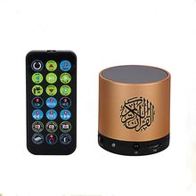 best selling products high quality quran mp3 player with speaker for muslim