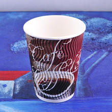 coffee cups supplier cheaper price, disposable paper coffee cups