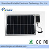 High Voltage Solar Panel With Battery,15W Portable home Solar Panel With Battery