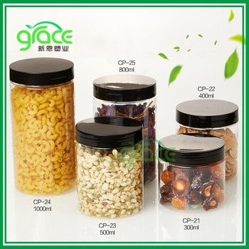 SGS BPA FDA free plastic food storage jar for cosmetic with black smooth screw lid ,jar food packaging