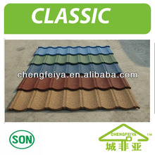 Good Price Galvalume Metal Roofing