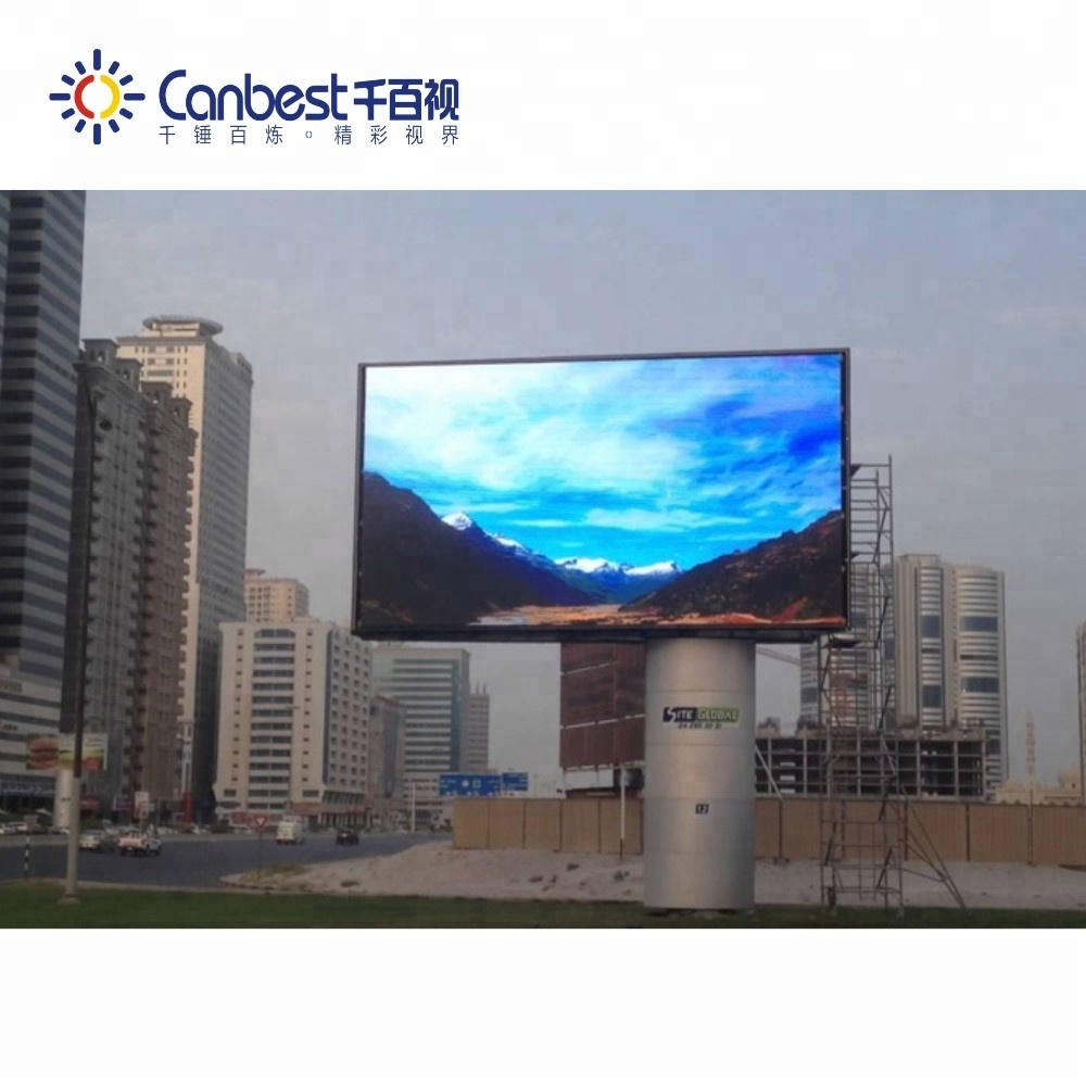 7000 nit outdoor full color <strong>p10</strong> cheap street mounted <strong>advertising</strong> <strong>led</strong> display <strong>screen</strong> for electronics publicity