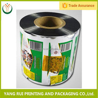 Online shop china most popular foods plastic packaging roll film,plastic film roll stock