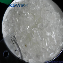 China supply low price magnesium sulphate for agricultral usage