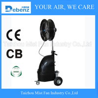 Out door ice cooling fan water spray fan with CE SASO
