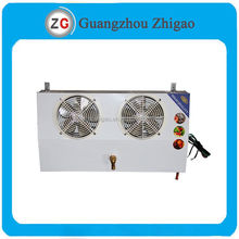 XMK DE 5.0 type Air cooler for small-size refrigerators/refrigerating cabinets small evaporator for showcase