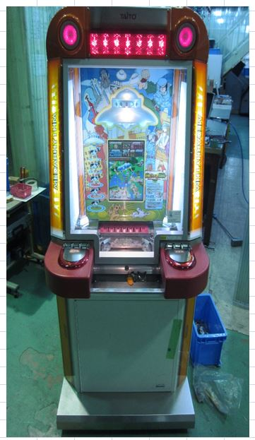 Explorers coin pusher / Indoor game machine / Used