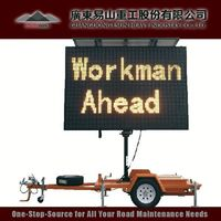 CLYX-T2AIII led variable message signs trailer