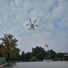 Professional 15kg foldable Agriculture UAV drone spraying pesticides, garden sprayer uav drone with GPS automatically