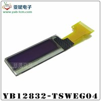 0.91 inch OLED LCD liquid crystal display module small sizes