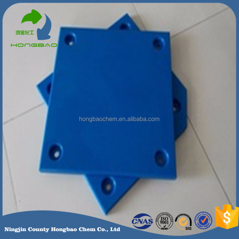 UHMWPE ultra high molecular weight polyethylene fender cap