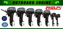 15hp two stroke Yamaha designed outboard engine