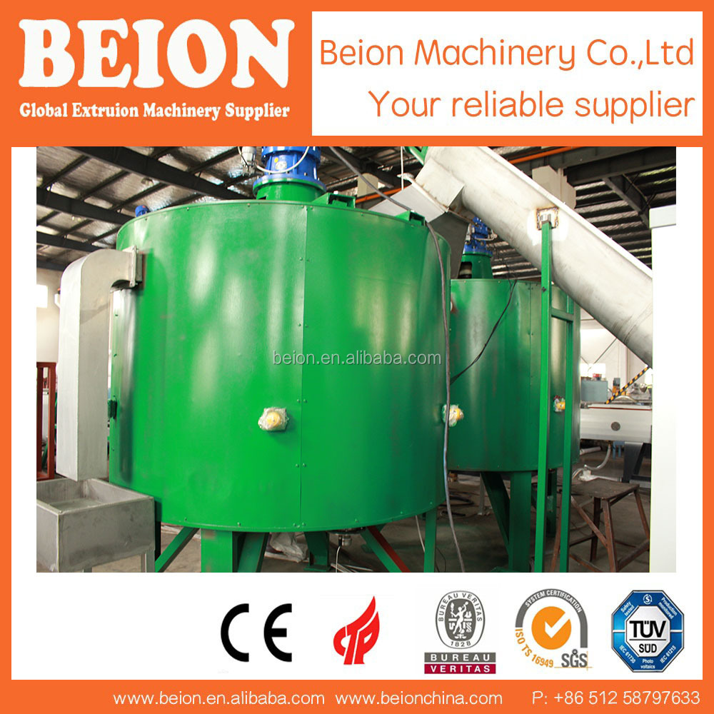 BM300 HIGH EFFICIENCY WASTE PLASTIC FILM RECYCLING LINE FOR PP PE HDPE