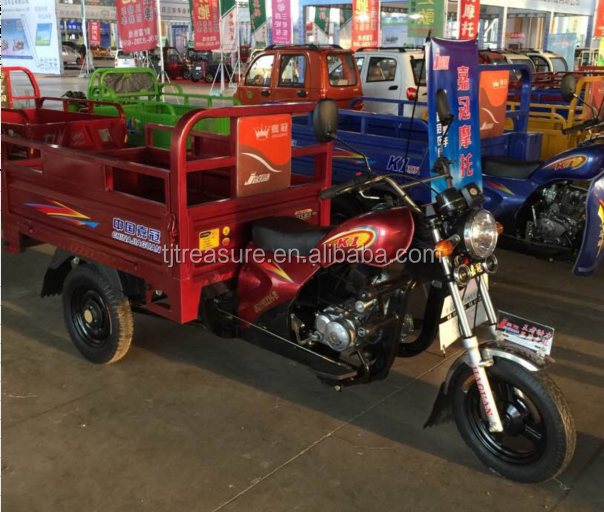 three wheel motorcycle automatic/delivery tricycle/trimotos in China