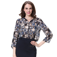 Ladies formal skirt and blouse Models short sleeve blouse Latest printed blouse designs