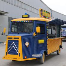 2017 New Ice Cream Mobile Food Van for sale