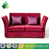 American Style 2 Seater Sofa Red