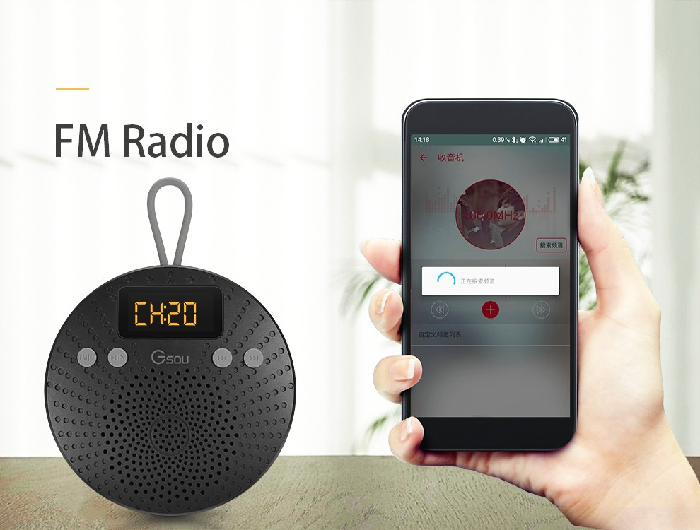 Gsou H1 Portable Smart Speaker Bluetooth with LED Digital Screen