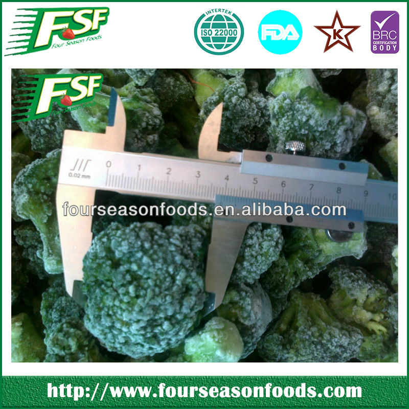 2-4cm Frozen Cauliflower Floret, Floret,Frozen Cauliflower,Frozen Broccoli