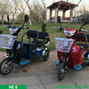 2017 Adult electric motorcycle truck 3-wheel tricycle for sale Electric tricycle