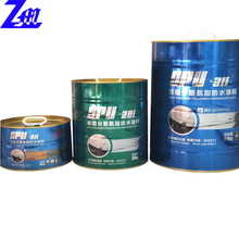 custom logo printed tin/tinplate empty drums for chemicals
