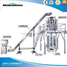 10 Head weighing Vertical Potato chips Packing Machine/Banana chips small snack cheese packing