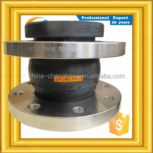 Manufacture single sphere rubber concrete expansion joint