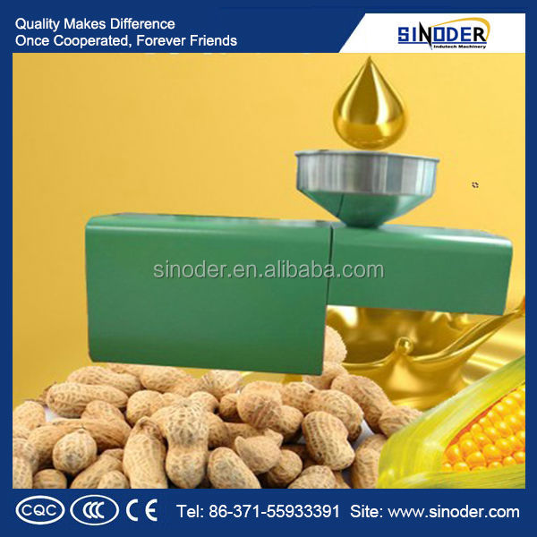 High efficiency oil press machine / essential oil press machine/olive oil press to make edible oil