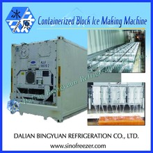 40 feet Containerized Ice maker machine for large block of ice