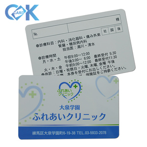 Eco-friendly ABS/PET material 0.38mm loyalty membership card
