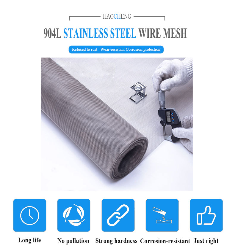 50 100 200 Micron 904l Stainless Steel Wire Mesh / Filter Mesh