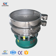Xinxiang Dahan Chemical industry vibroscreen separator for resin