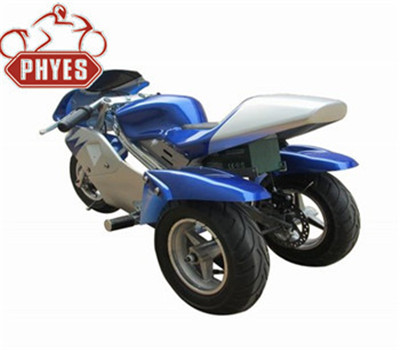 phyes cheap kids electric <strong>motorcycle</strong> 36v with 3 wheels