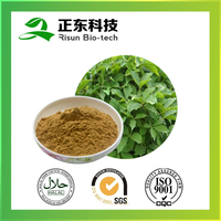 100% natural raw material 0.8% Eleutheroside B+E Siberian Ginseng Extract