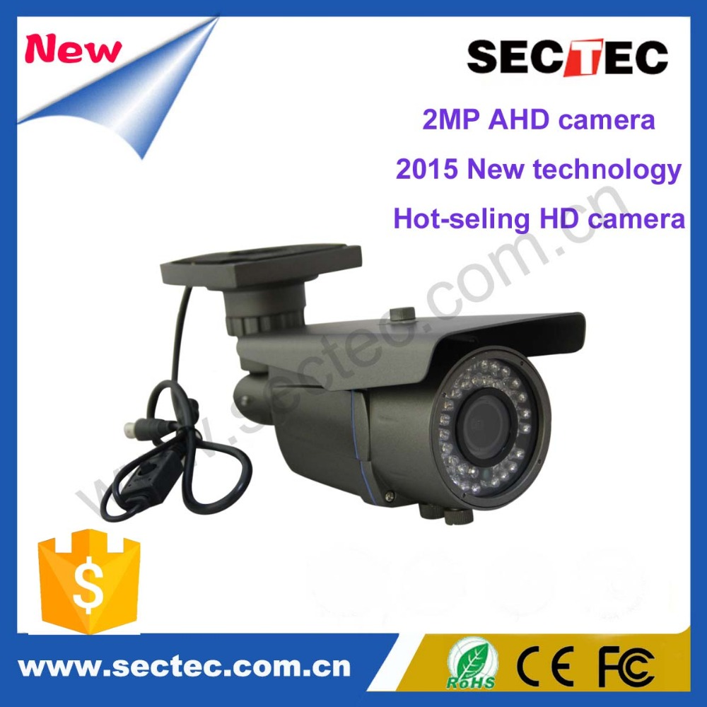 CCTV camera system 1080P AHD camera with h. 264 HD DVR KITS AHD home security system