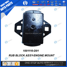 1001110-D01 RUB BLOCK ASSY-ENGINE MOUNT Great Wall DEER AUTO PARTS SAFE FULL CHINESE PARTS FOR CAR