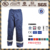 Industry workwear pants trousers cotton nylon FR carbon anti acid/alkali twill