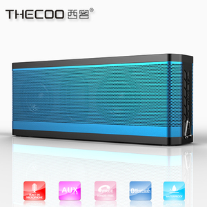 hot sell cool gadgets 2015 hotselling portable outdoor wireless marine bluetooth speaker waterproof with rechargingable battery