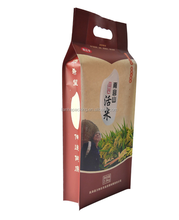 2016 new products plastic packaging rice bags with handle/laminated material side gusset bags for food grade with your design